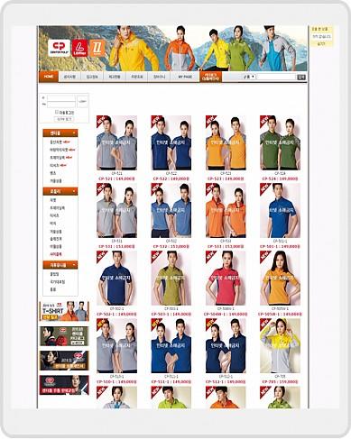 WEB 도소매거래처 및 재고관리